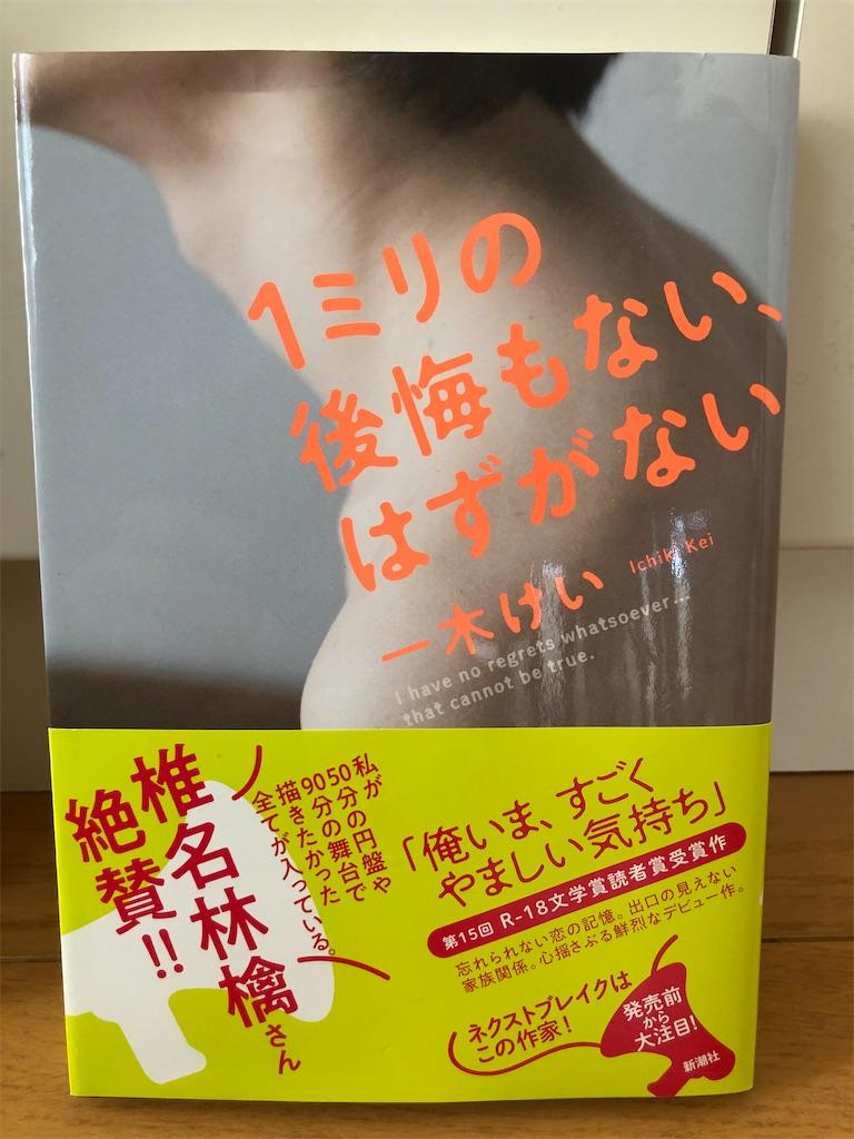 f:id:kazuyoshisan:20200331155720j:image