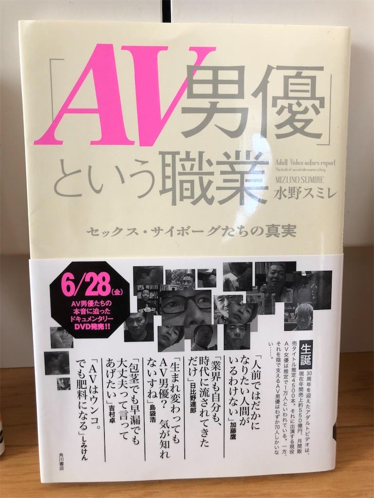 f:id:kazuyoshisan:20200331162549j:image