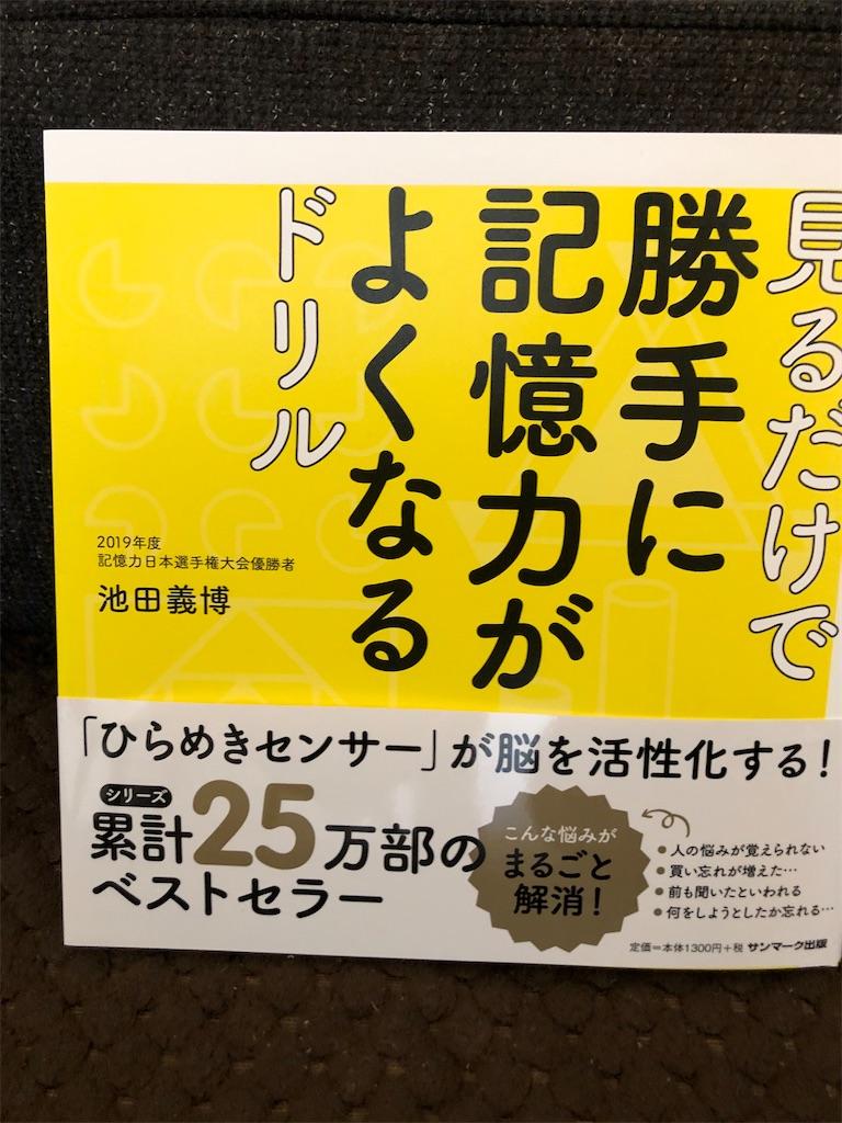 f:id:kazuyoshisan:20200331163607j:image