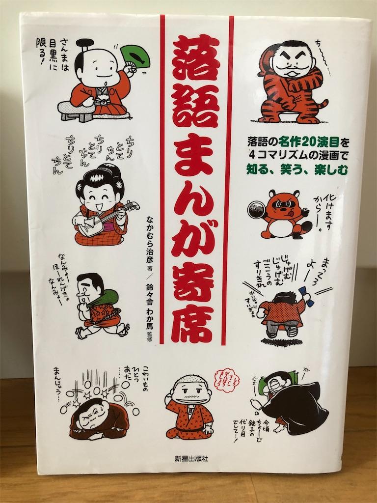 f:id:kazuyoshisan:20200401222235j:image