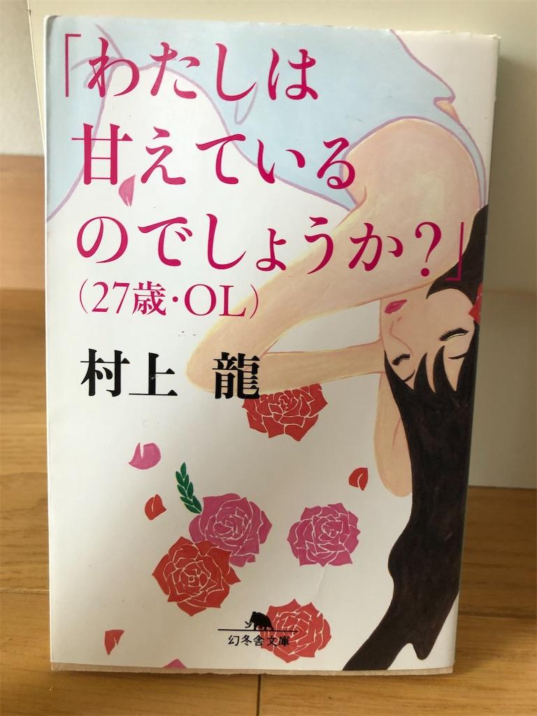 f:id:kazuyoshisan:20200405223351j:image