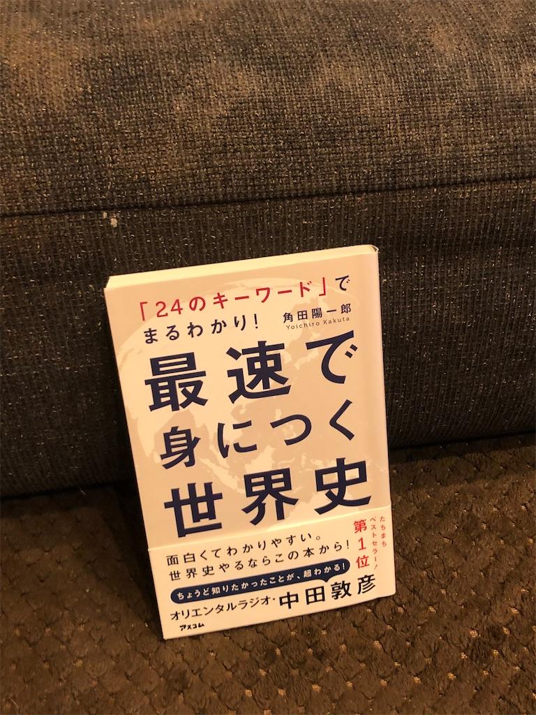 f:id:kazuyoshisan:20200407082906j:image