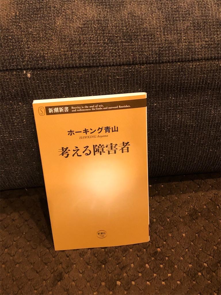 f:id:kazuyoshisan:20200407083003j:image