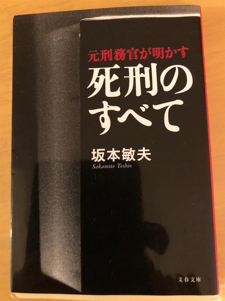 f:id:kazuyoshisan:20200407083059j:image