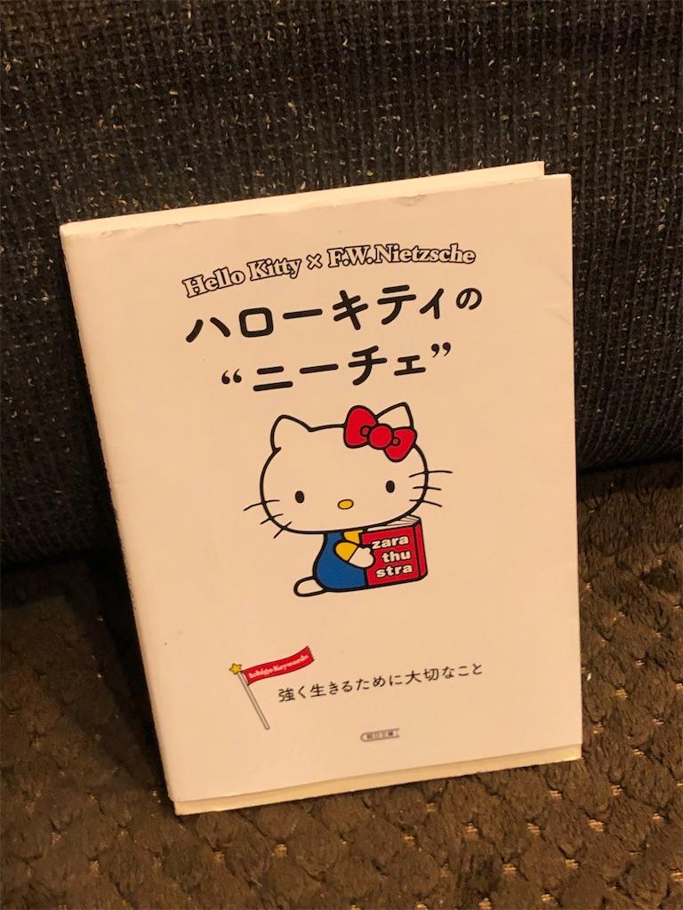 f:id:kazuyoshisan:20200407083215j:image