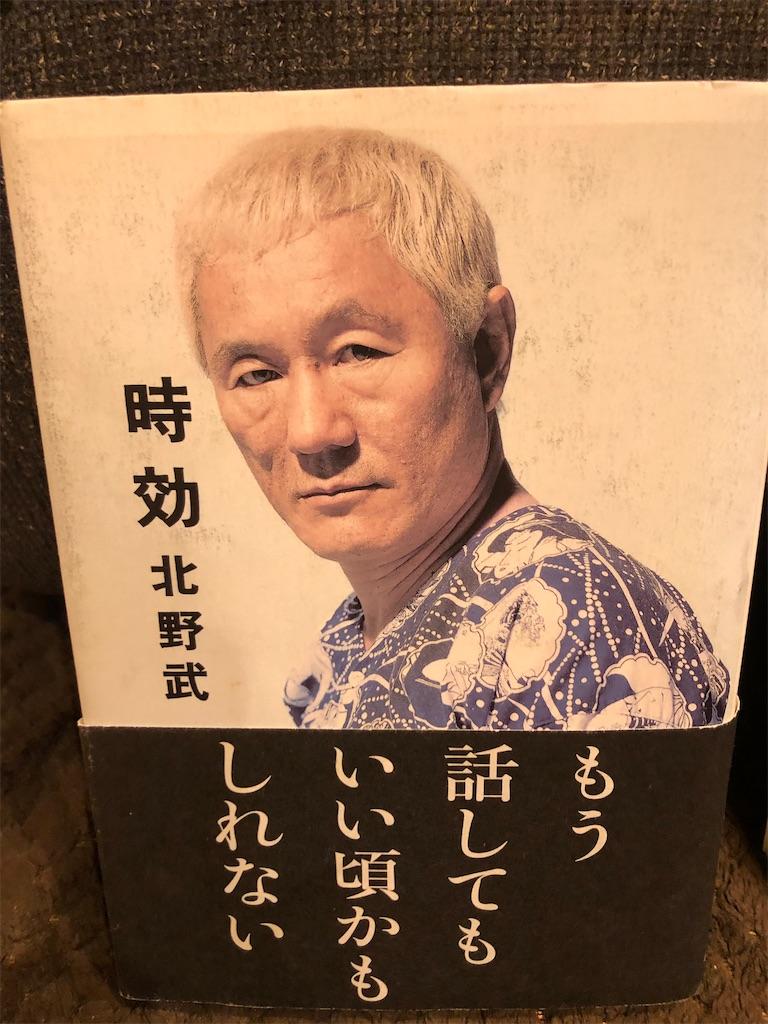 f:id:kazuyoshisan:20200407083255j:image