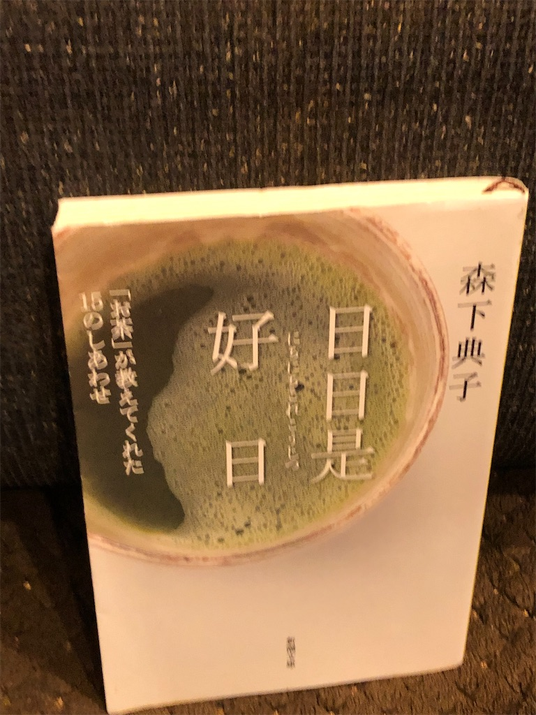 f:id:kazuyoshisan:20200407083553j:image