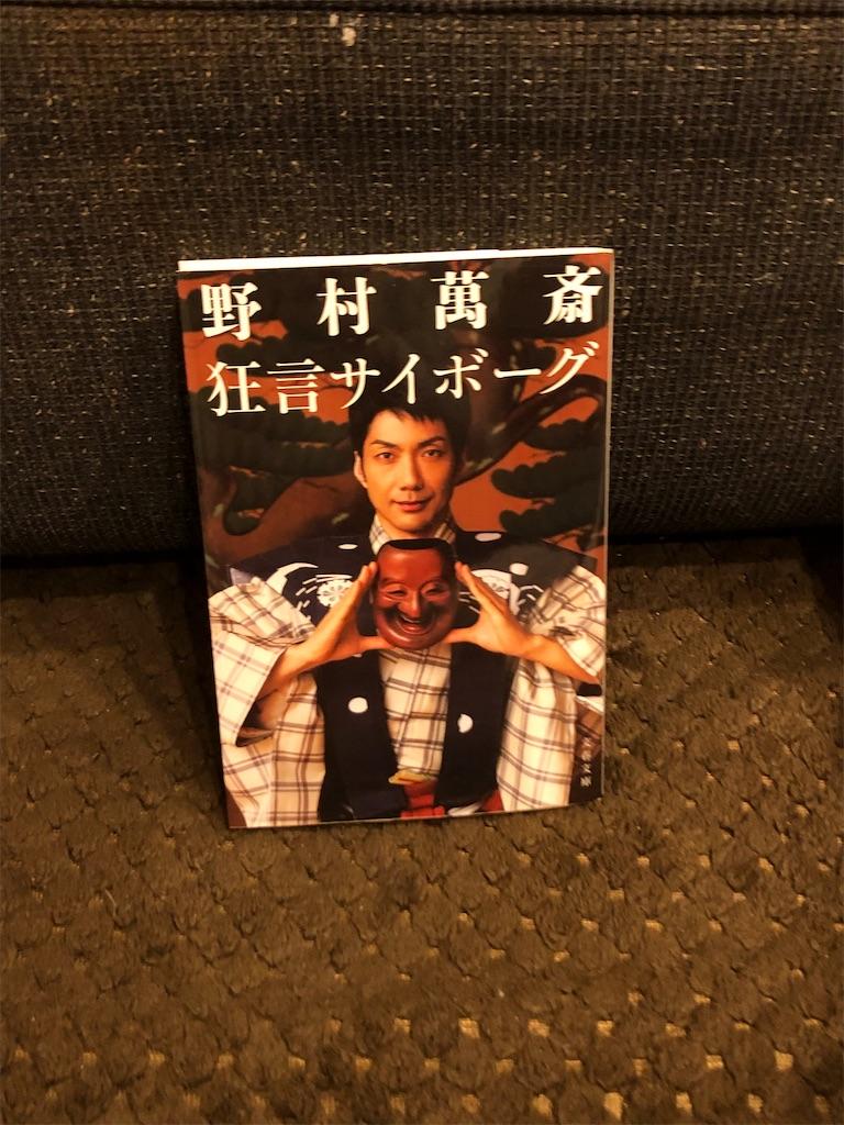 f:id:kazuyoshisan:20200407083643j:image