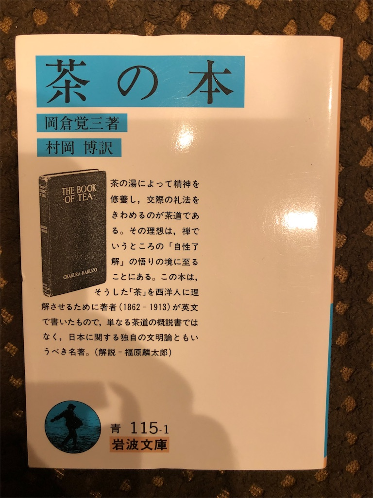 f:id:kazuyoshisan:20200407083753j:image
