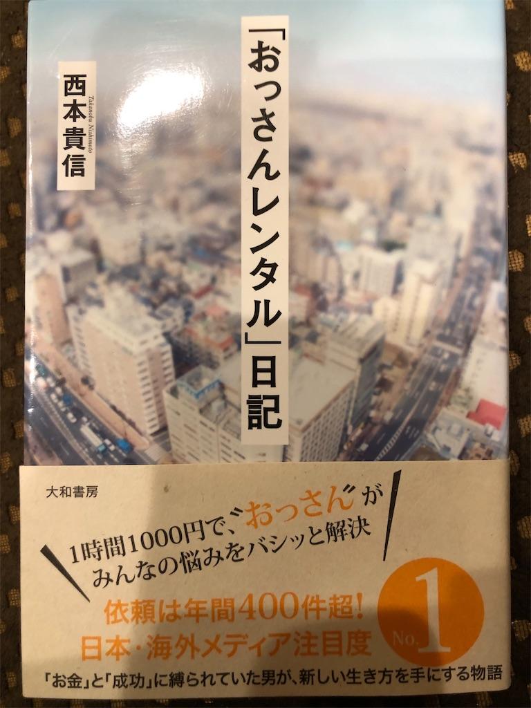 f:id:kazuyoshisan:20200412184628j:image