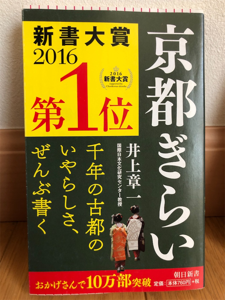 f:id:kazuyoshisan:20200414092543j:image