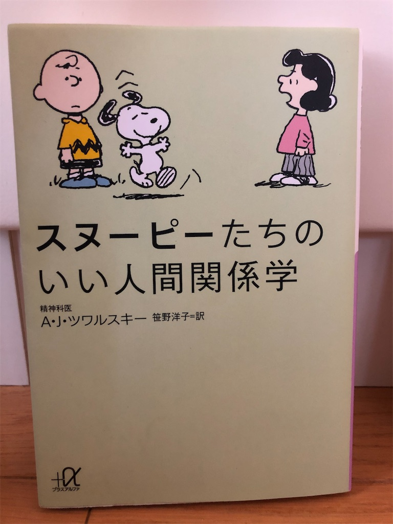 f:id:kazuyoshisan:20200417115427j:image
