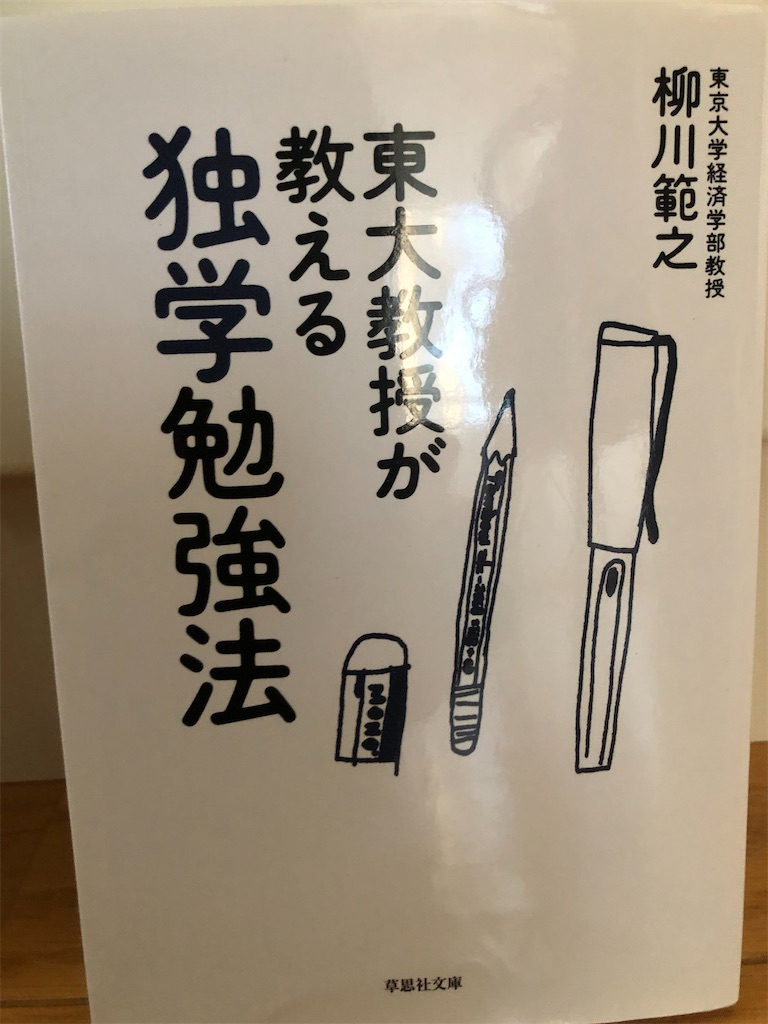 f:id:kazuyoshisan:20200417115512j:image
