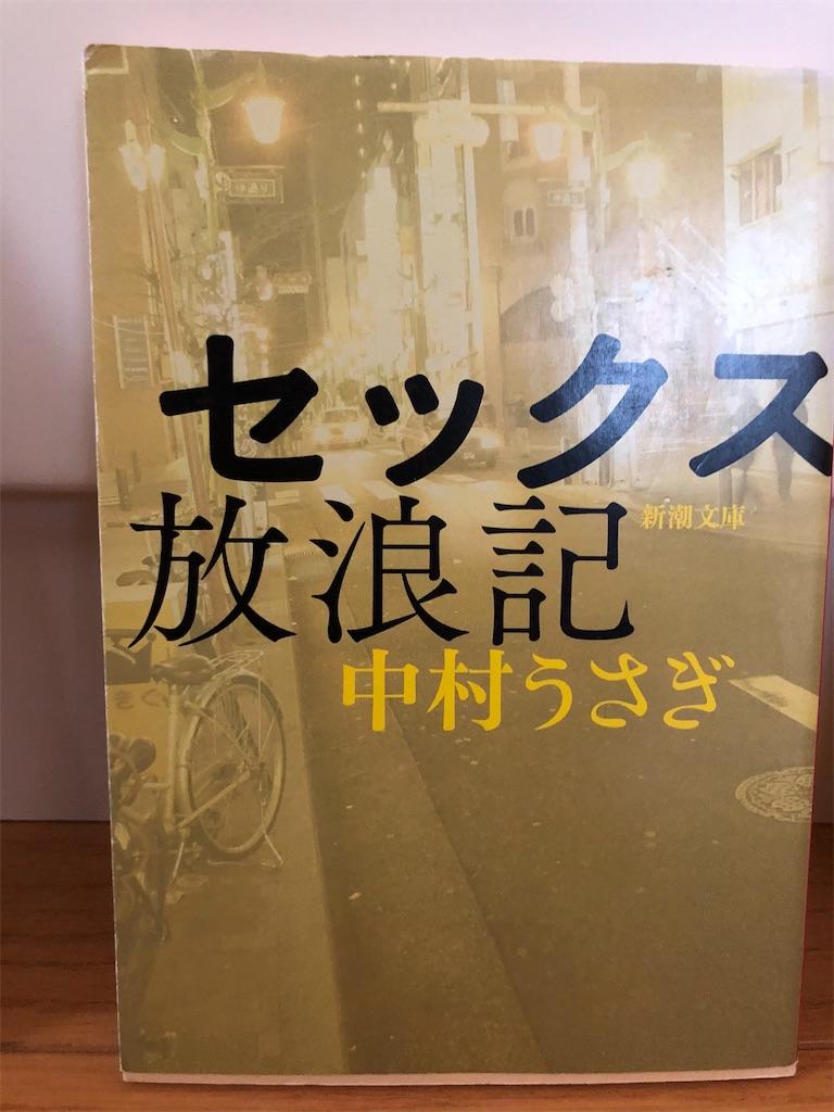 f:id:kazuyoshisan:20200421104147j:image