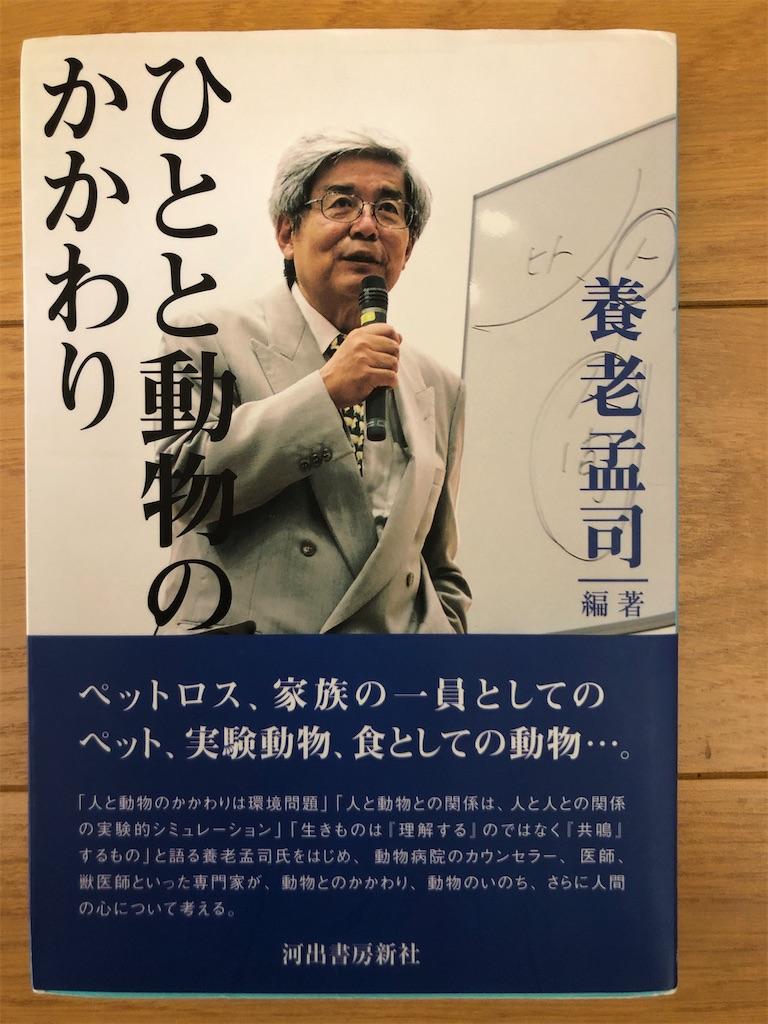 f:id:kazuyoshisan:20200421104958j:image