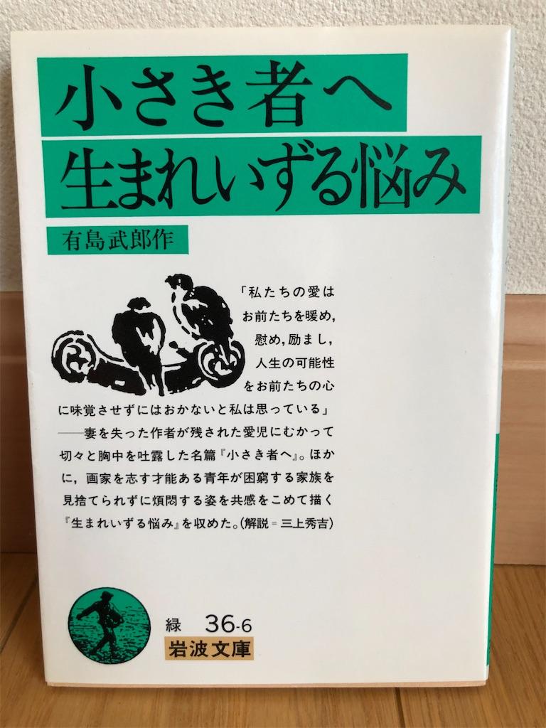 f:id:kazuyoshisan:20200421111156j:image