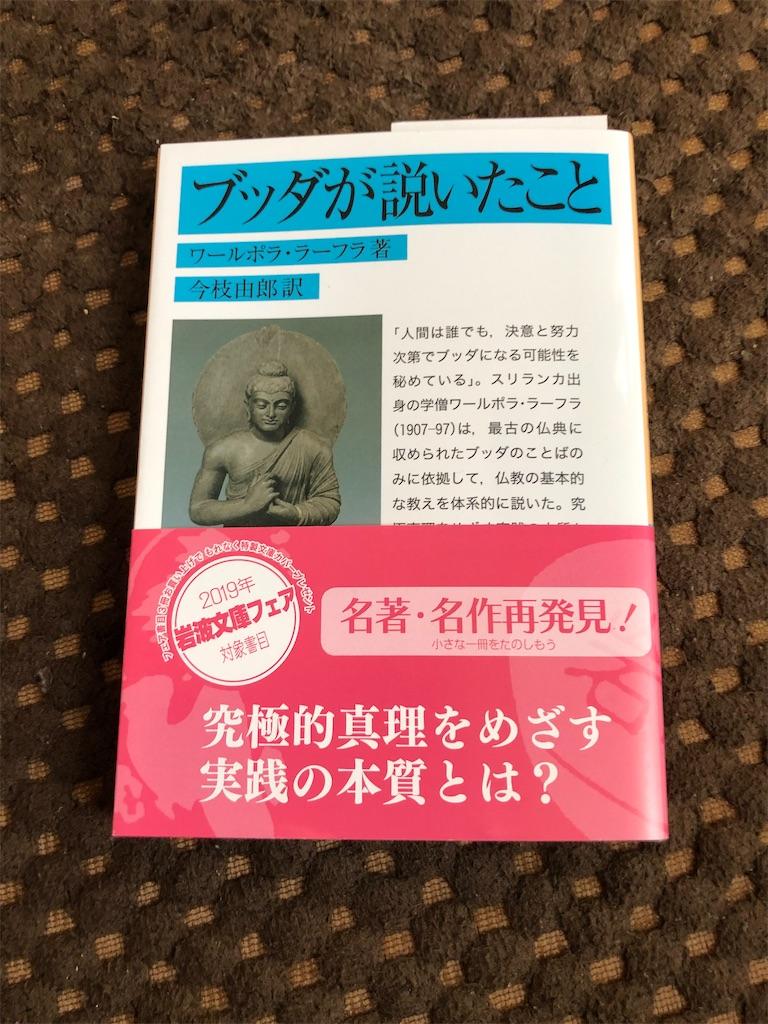 f:id:kazuyoshisan:20200421115524j:image