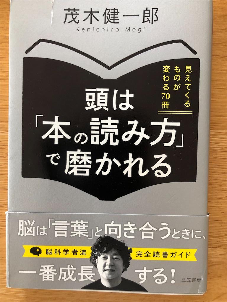 f:id:kazuyoshisan:20200428102607j:image