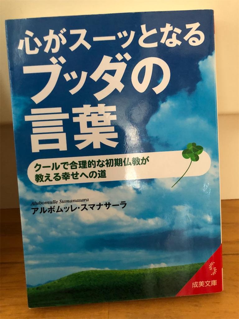 f:id:kazuyoshisan:20200505145536j:image