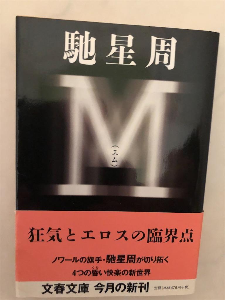 f:id:kazuyoshisan:20200508152324j:image