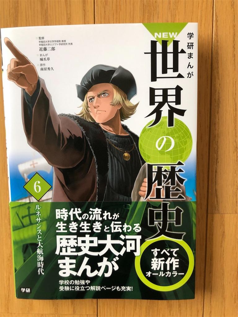 f:id:kazuyoshisan:20200517160109j:image