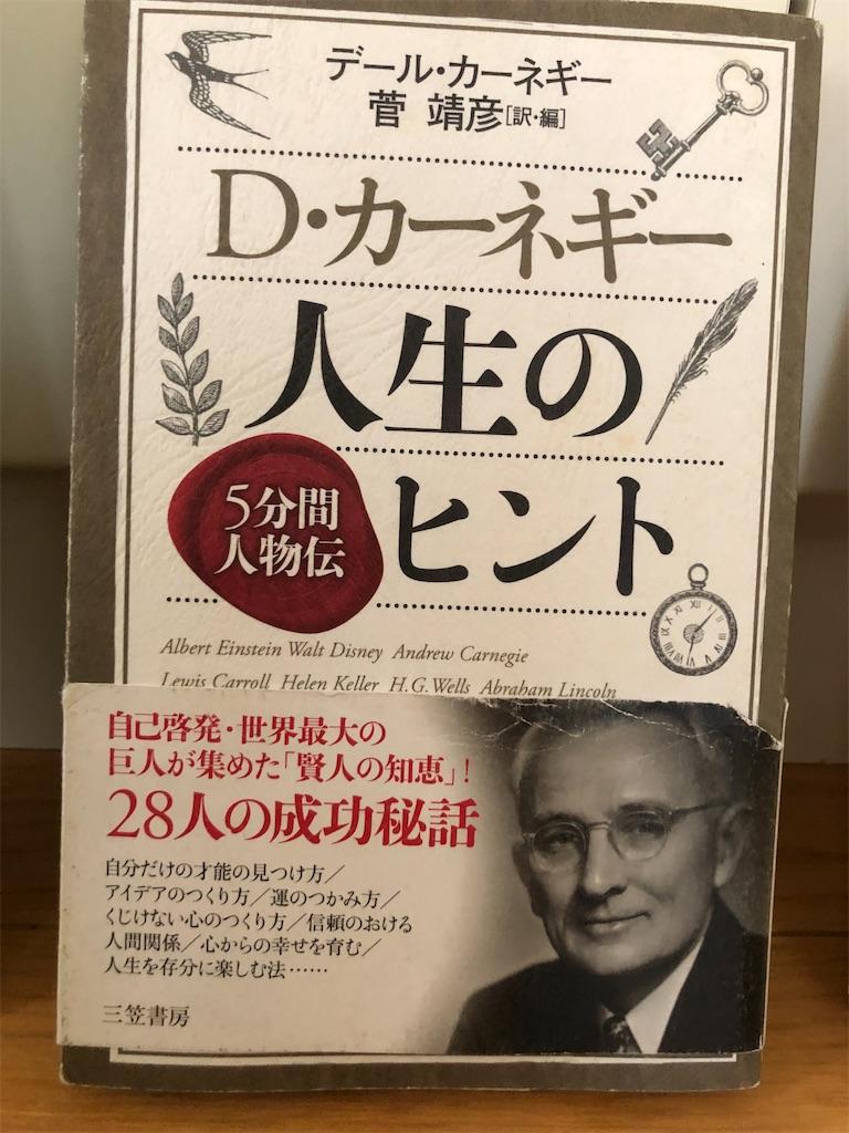 f:id:kazuyoshisan:20200519124333j:image