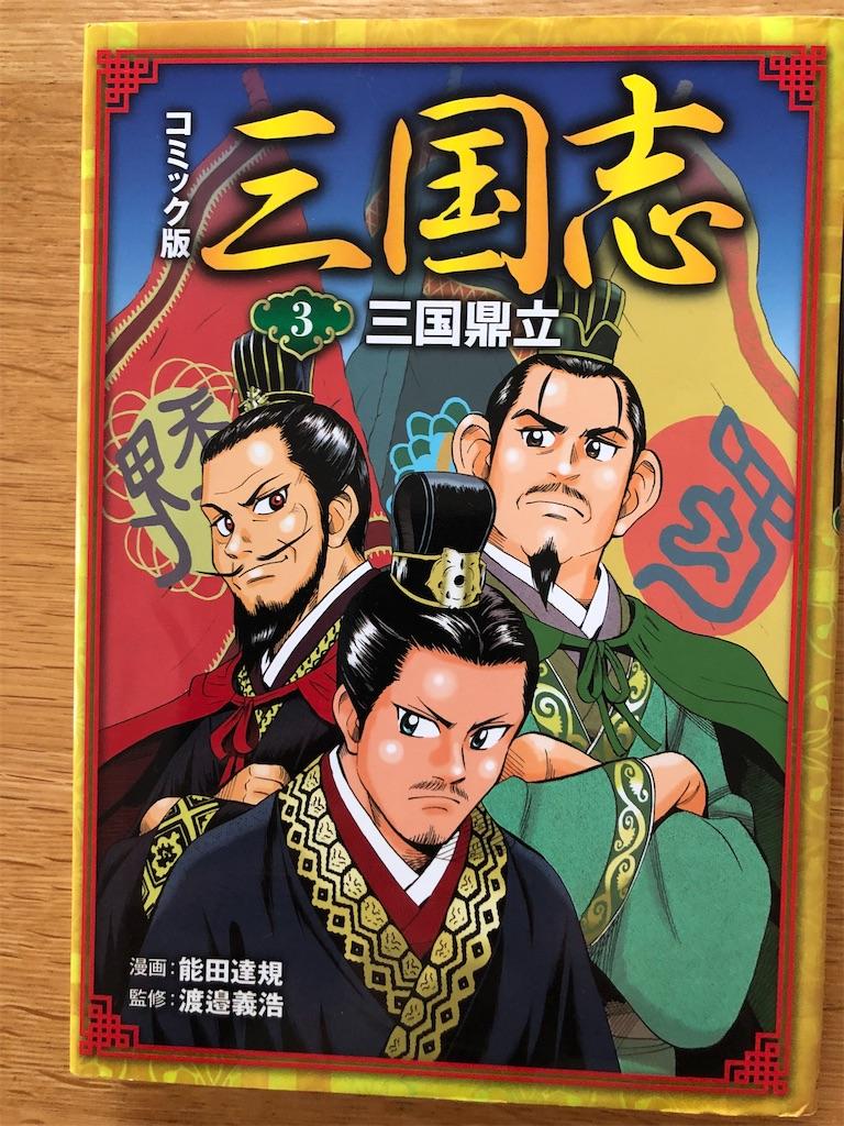 f:id:kazuyoshisan:20200524182500j:image