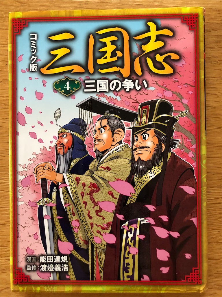 f:id:kazuyoshisan:20200526100611j:image