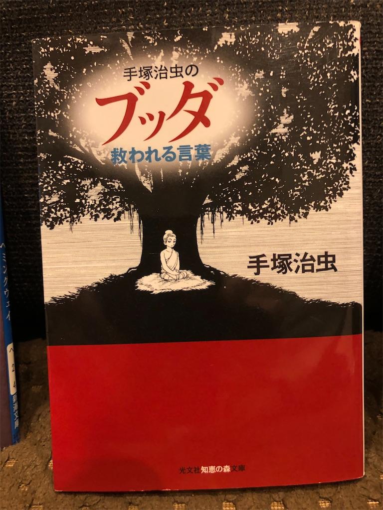 f:id:kazuyoshisan:20200529214610j:image
