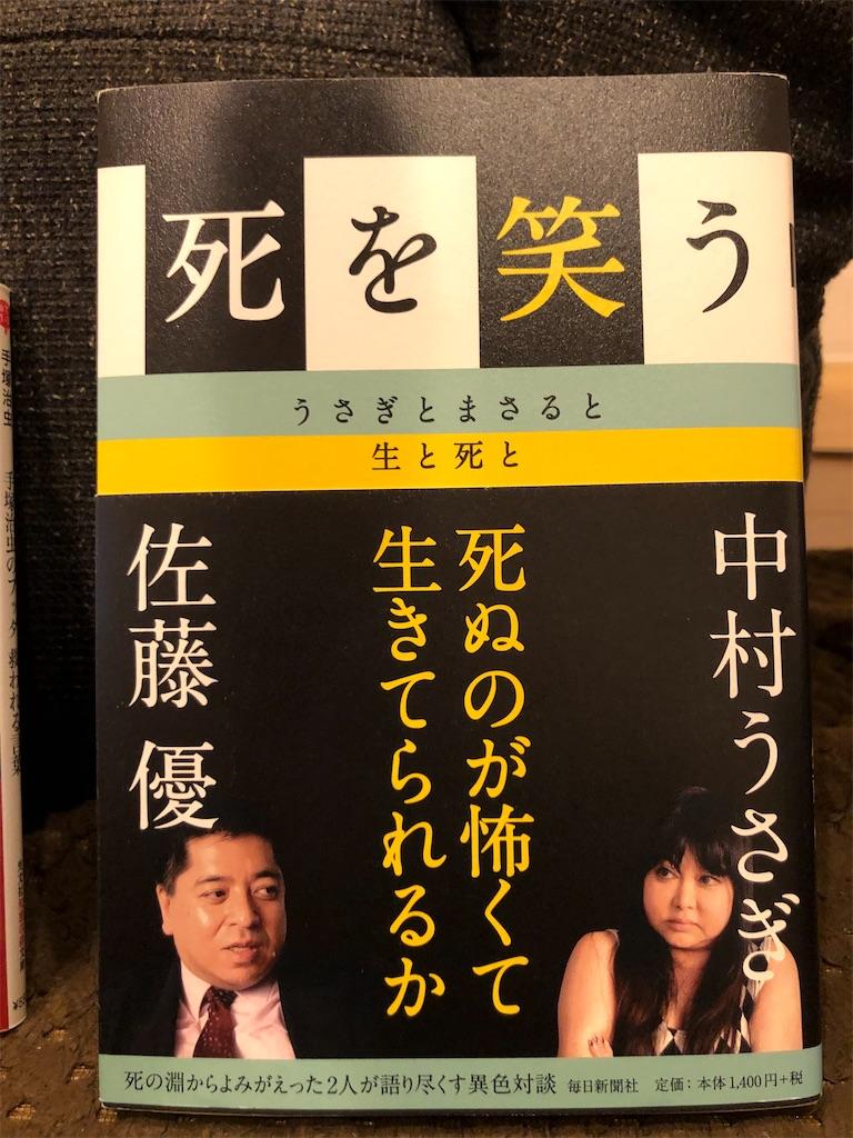f:id:kazuyoshisan:20200529221220j:image