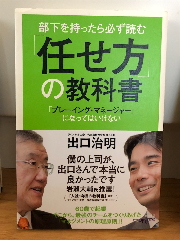 f:id:kazuyoshisan:20200531172517j:image