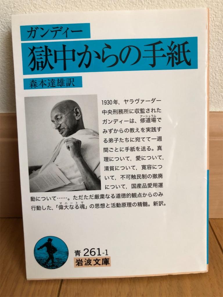 f:id:kazuyoshisan:20200531180259j:image