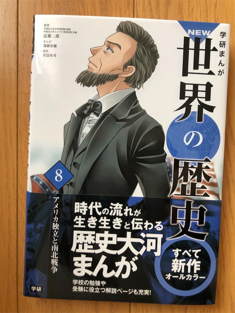 f:id:kazuyoshisan:20200605223404j:image