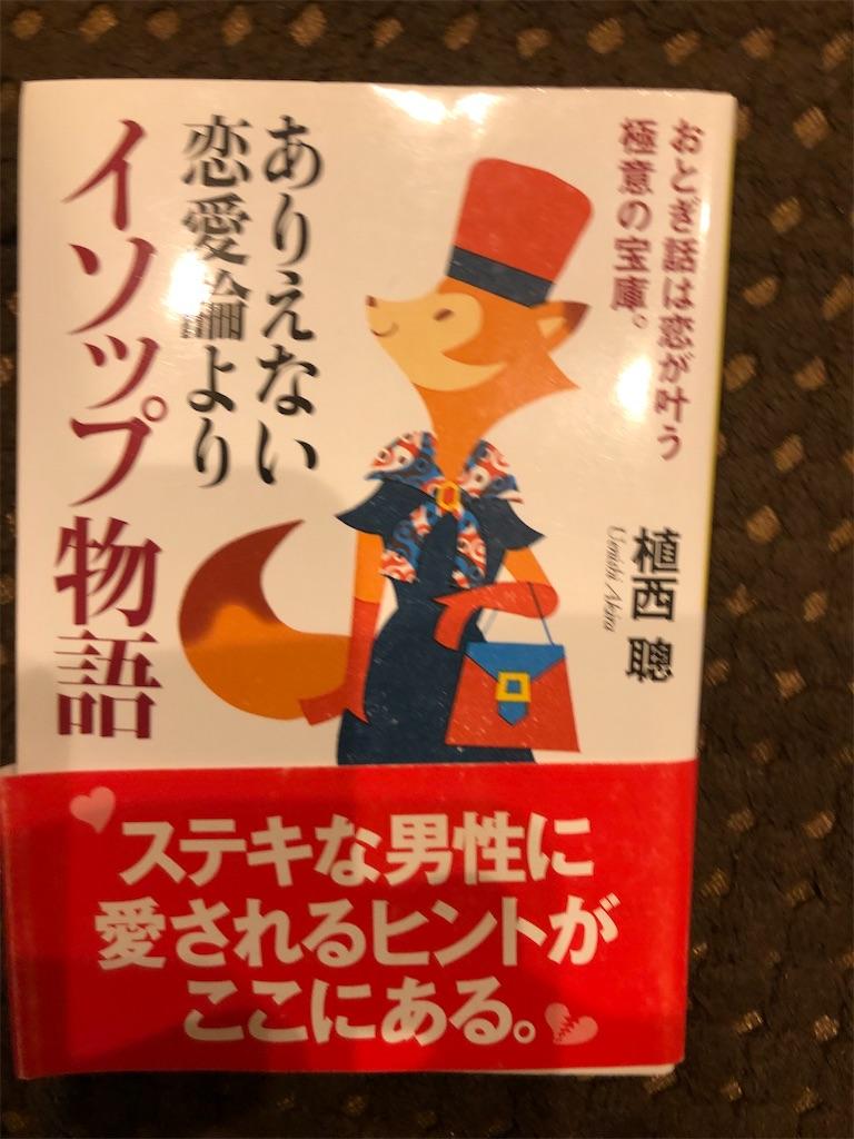 f:id:kazuyoshisan:20200606222545j:image