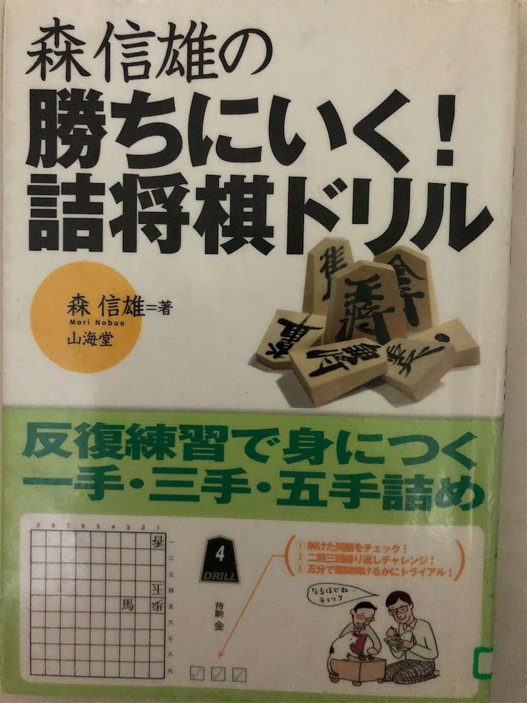 f:id:kazuyoshisan:20200607160203j:image