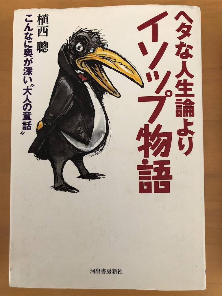 f:id:kazuyoshisan:20200607161640j:image
