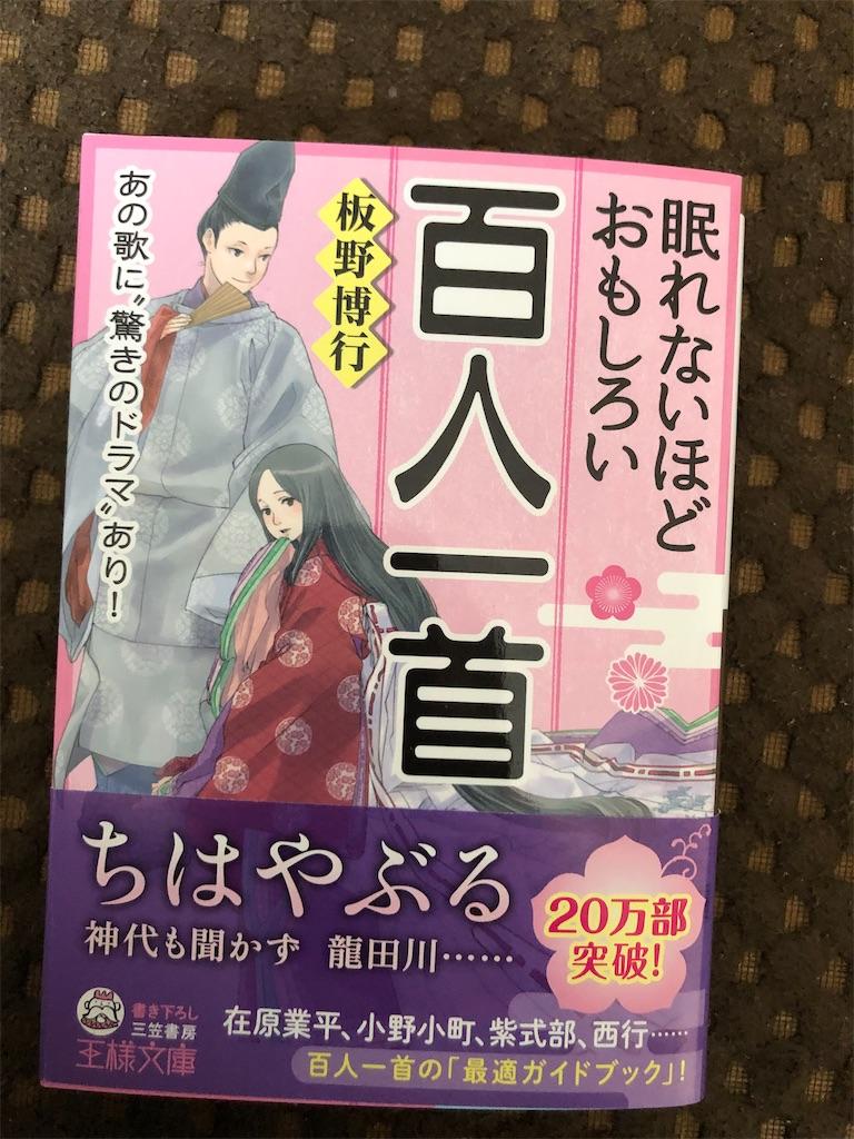 f:id:kazuyoshisan:20200607161728j:image