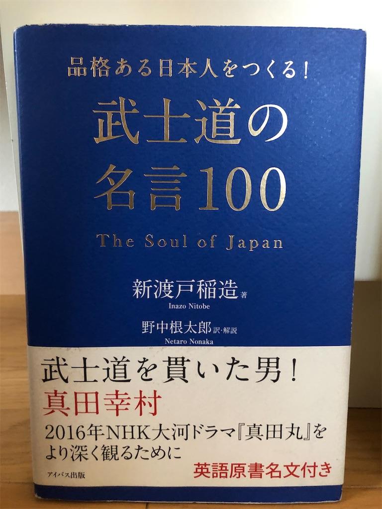 f:id:kazuyoshisan:20200607161846j:image