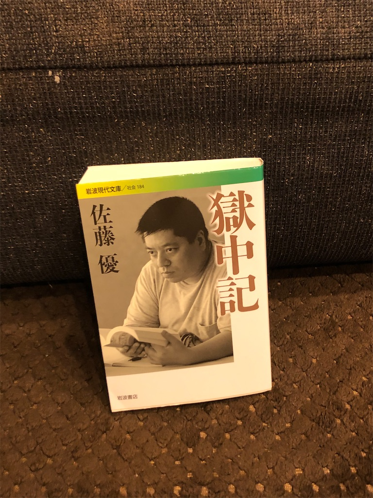 f:id:kazuyoshisan:20200607162024j:image