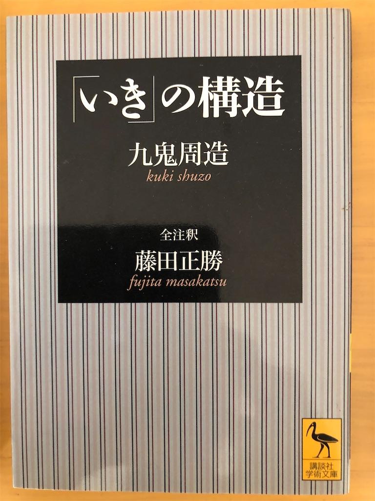 f:id:kazuyoshisan:20200607162117j:image