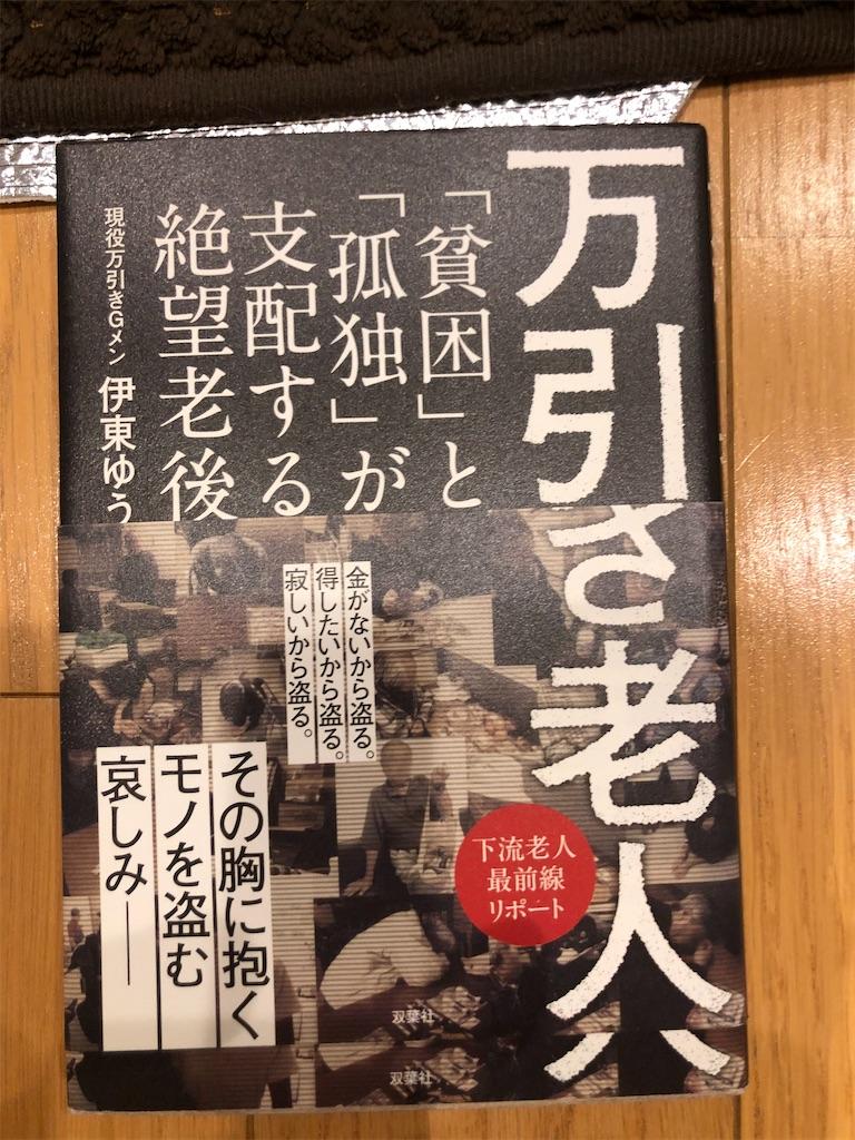 f:id:kazuyoshisan:20200609094427j:image