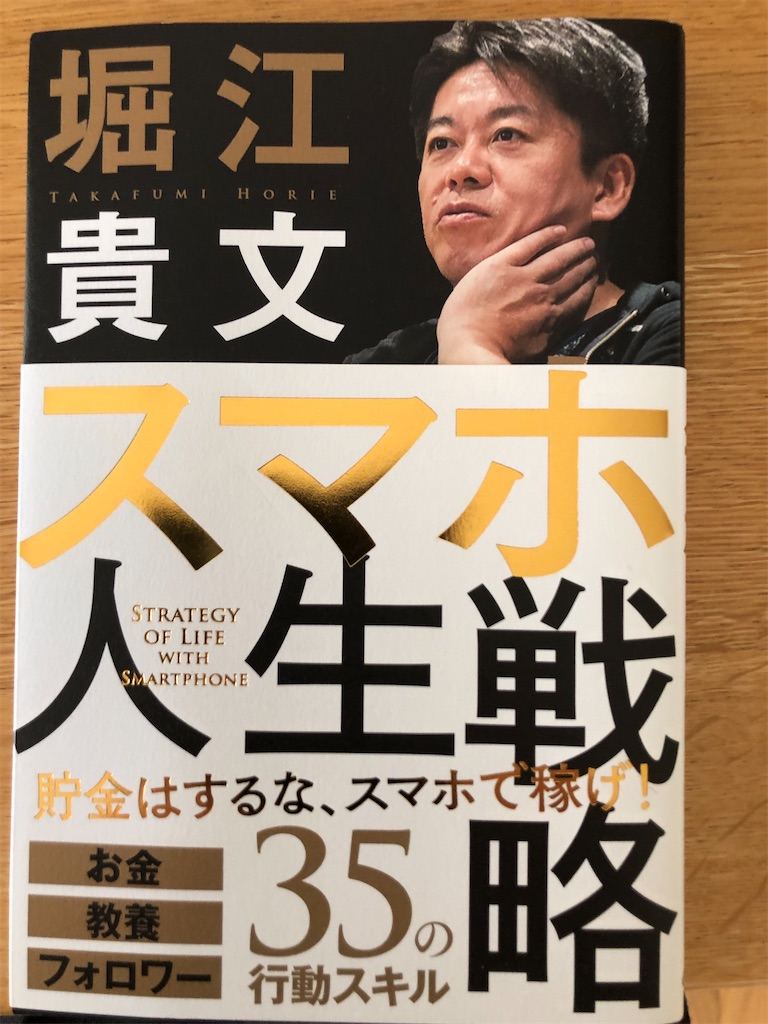 f:id:kazuyoshisan:20200616091601j:image