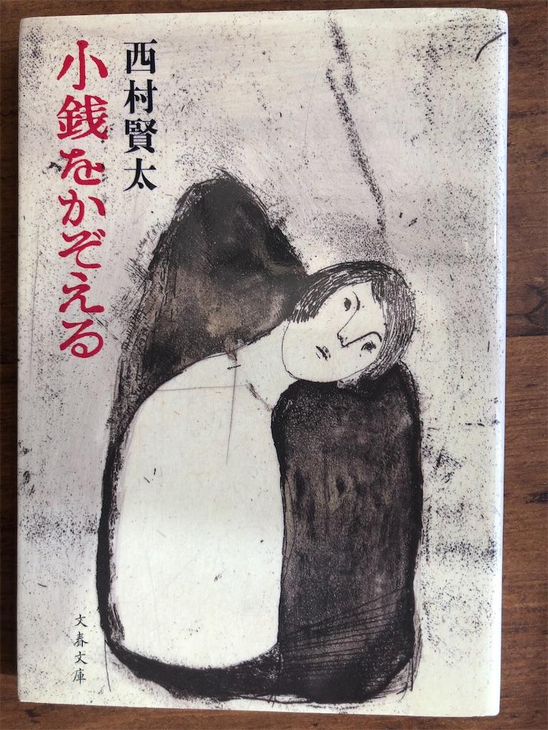 f:id:kazuyoshisan:20200617143443j:image