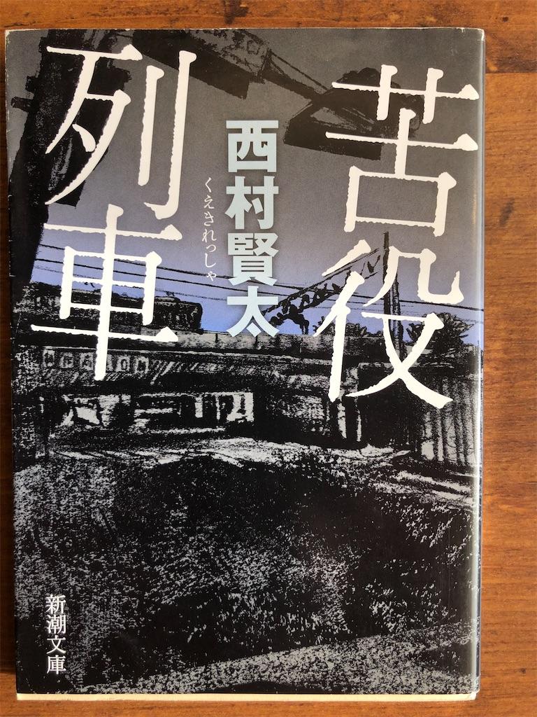 f:id:kazuyoshisan:20200617143455j:image