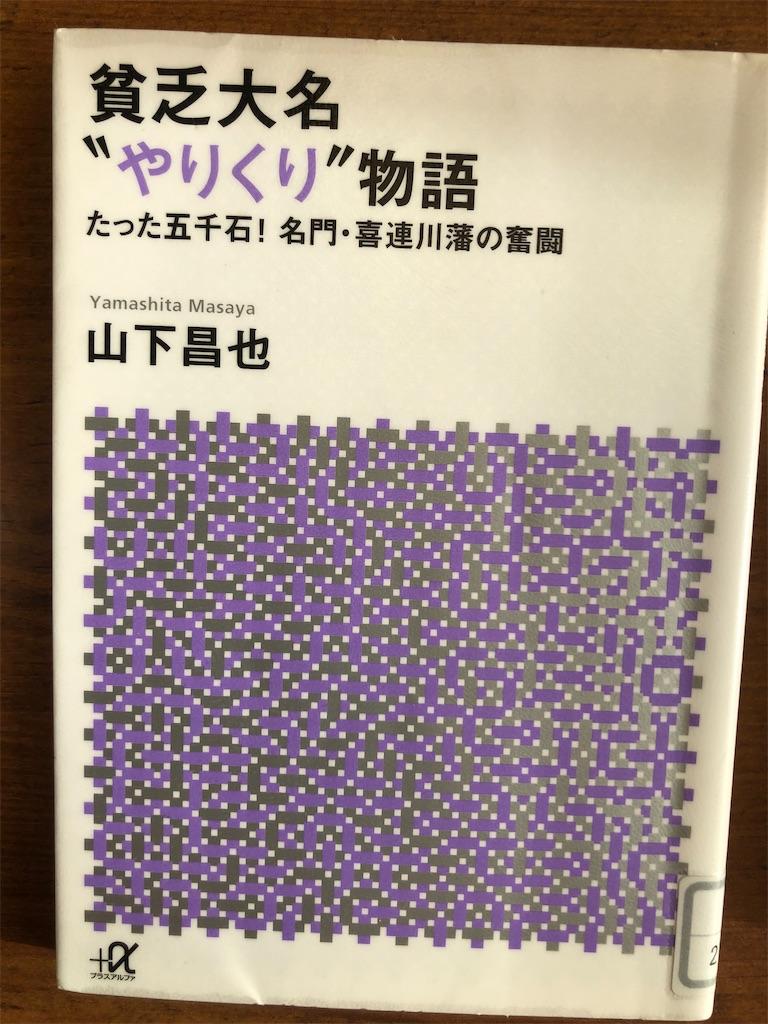 f:id:kazuyoshisan:20200617143620j:image