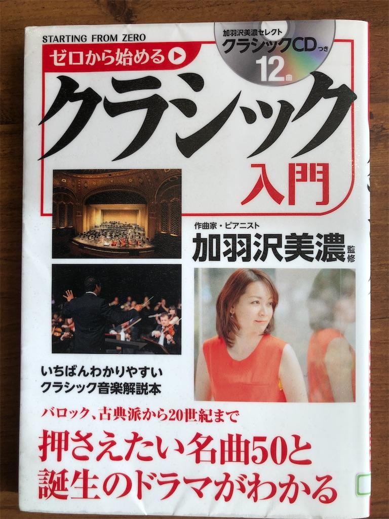 f:id:kazuyoshisan:20200617143652j:image