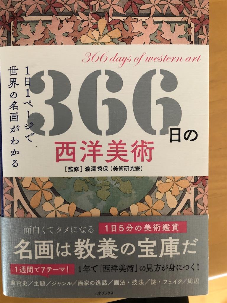 f:id:kazuyoshisan:20200624214404j:image