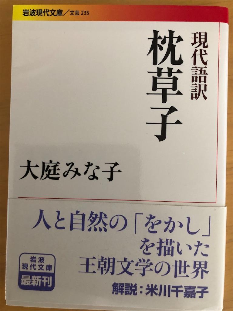 f:id:kazuyoshisan:20200625223005j:image