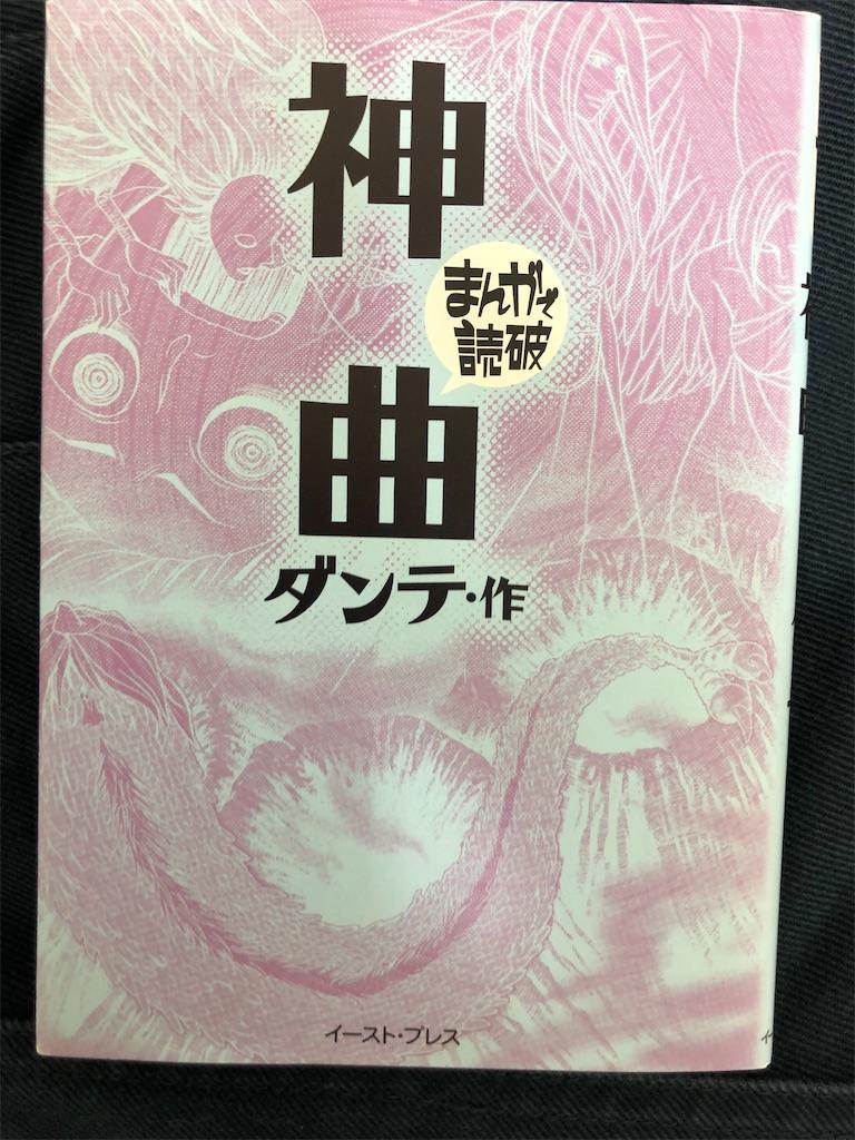 f:id:kazuyoshisan:20200705135755j:image
