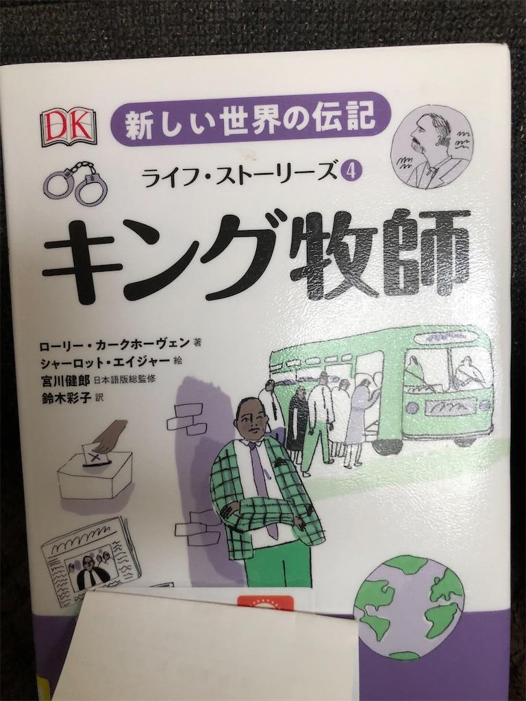 f:id:kazuyoshisan:20200705172621j:image
